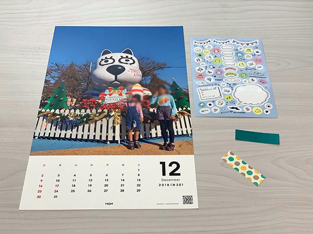 TOLOTの毎月カレンダー