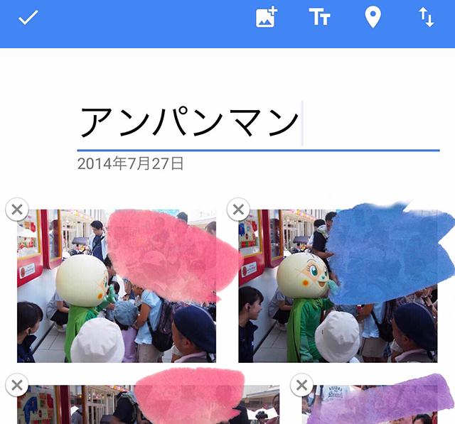 グーグルフォトで検索した写真をアルバムに追加