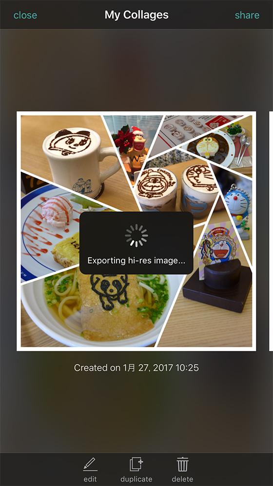 スマホアプリ「Fuzel Collage」でコラージュ作成