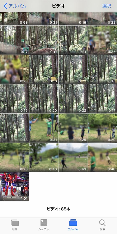 iPhoneのカメラロールにあるビデオ