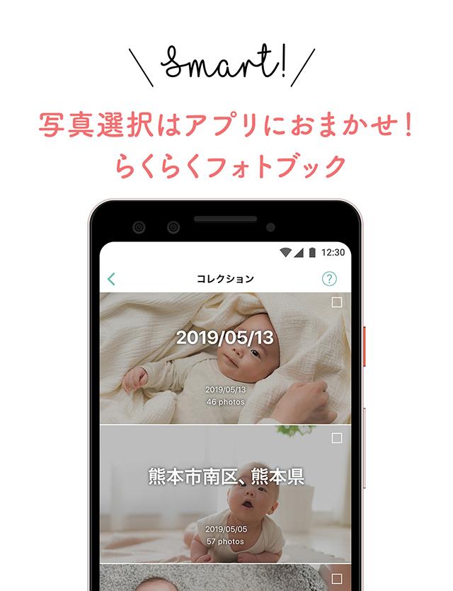 フォトブック作成アプリ「sarah.AI(サラ.AI)」