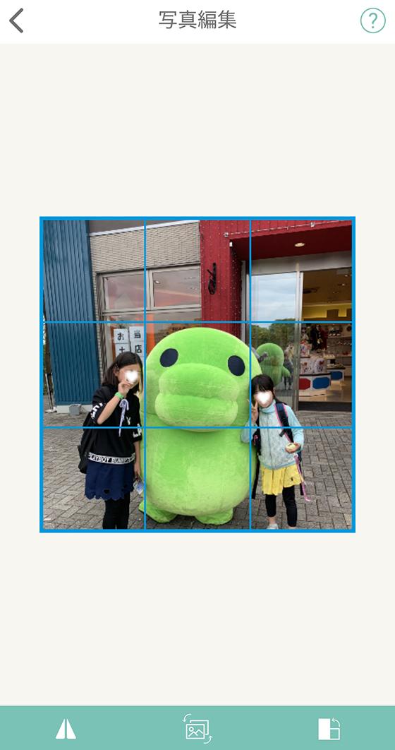 Androidアプリ「sarah.AI(サラ.AI)」の操作画面