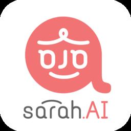 毎月1冊 AIで作る無料フォトブック・写真アルバム sarah.AI(サラ.AI)