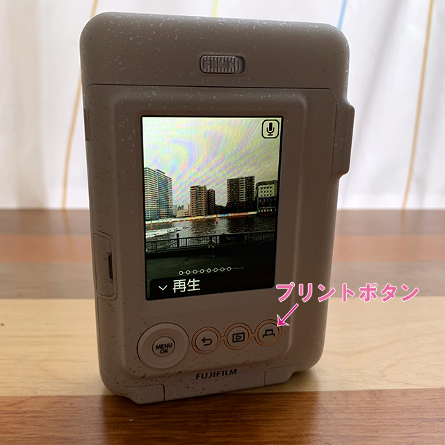 チェキカメラinstax mini LiPlay(インスタックス ミニ リプレイ)の使い方