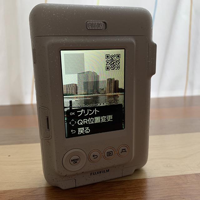 チェキカメラinstax mini LiPlay(インスタックス ミニ リプレイ)で音付きプリント