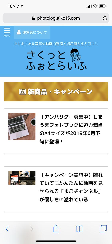 iPhone XS Maxのスクリーンショット