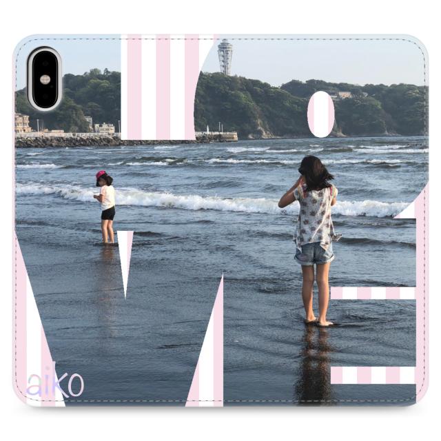 PRISMA(プリスマ)で手帳型iPhoneケースをデザイン