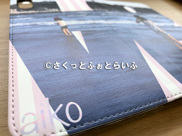 PRISMA(プリスマ)の手帳型iPhoneケース