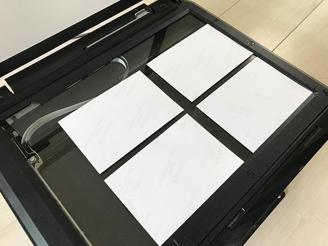 家庭用プリンタのスキャナー機能で写真プリントをスキャン