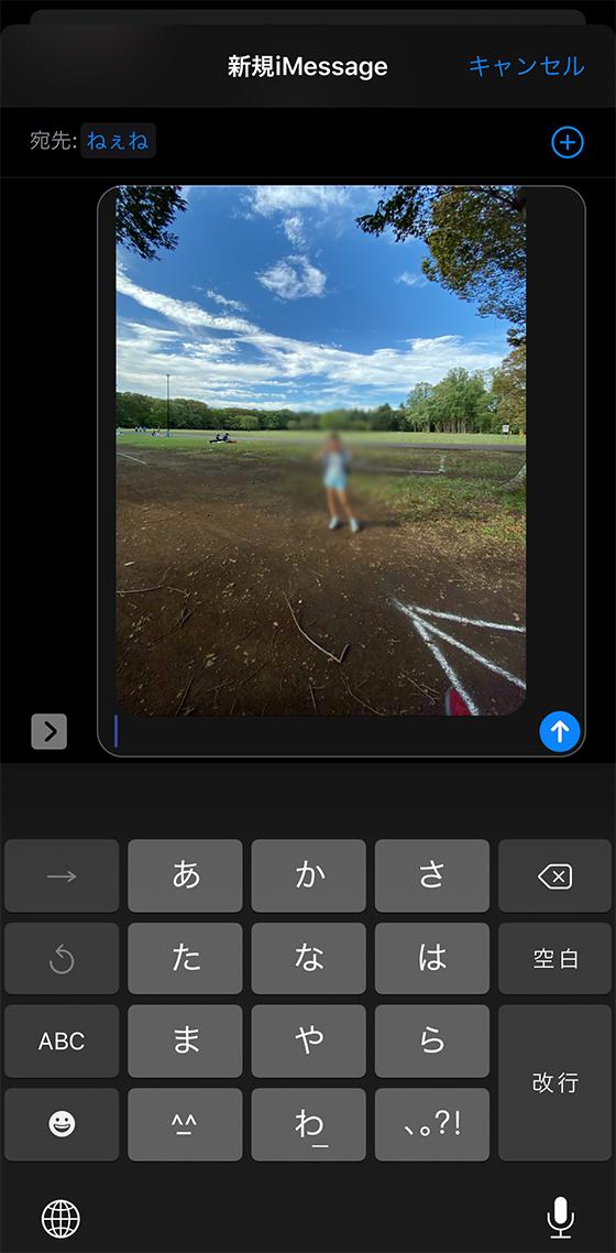 iOS13共有シートのワンタップ提案でメッセージに写真を送信