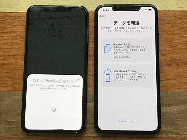クイックスタートでiPhoneのデータを転送する方法を選択