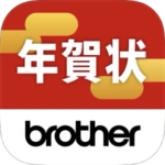 Brother はがき・年賀状プリント