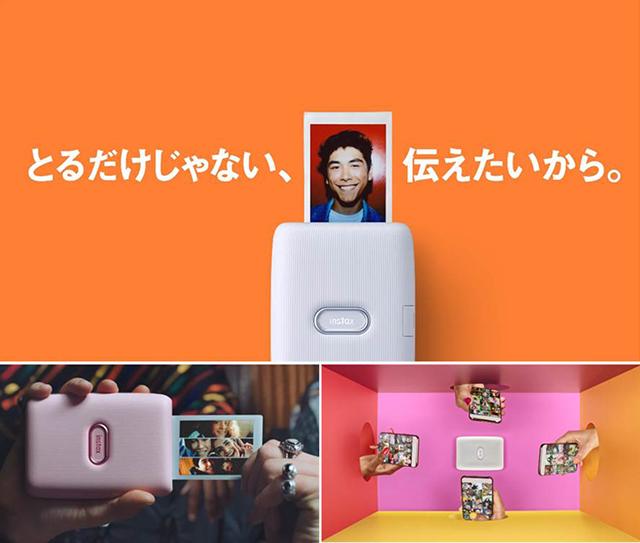 スマートフォン用プリンター・チェキ「instax mini Link」(インスタックス ミニ リンク)
