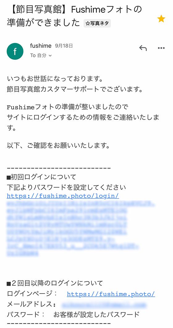 Fushimeフォト