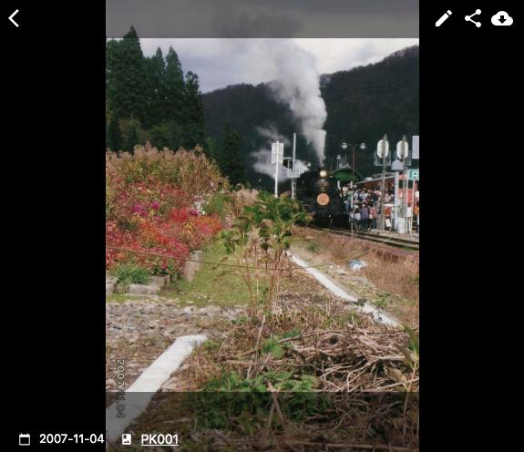 「Fushimeフォト」で撮影日が記録された写真を表示