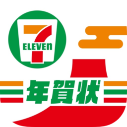 セブン‐イレブン年賀状2020 - コンビニで年賀状 - Seven-Eleven Japan Co., Ltd.