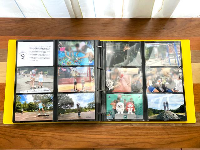 かぞくのきろくの写真プリントとフォトアルバム