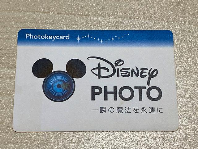 ディズニー・フォトの新しいフォトキーカード