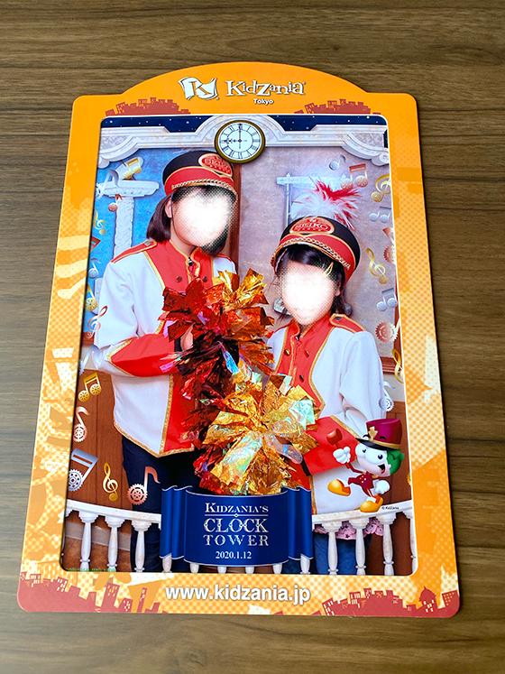 キッザニア東京のフォトサービスで購入した街時計の写真プリント