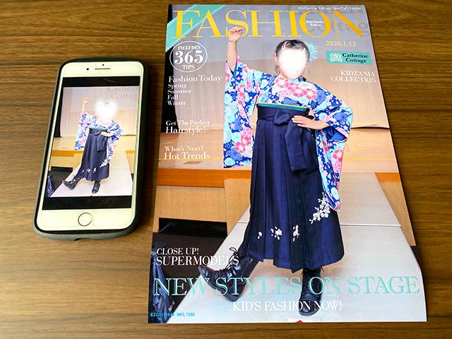 キッザニア東京のフォトサービスで購入した写真データをダウンロード