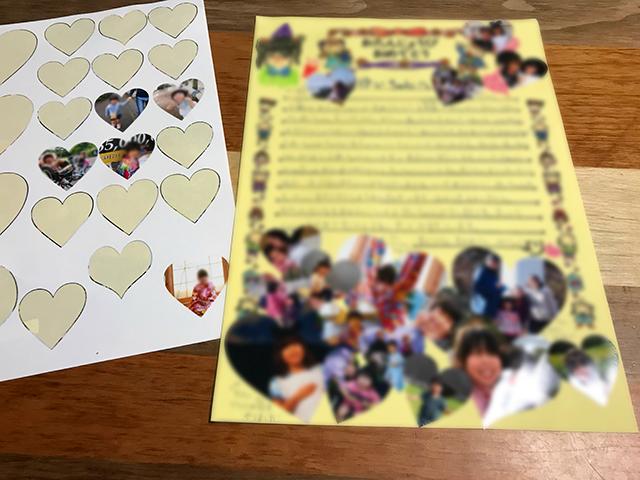 みんなのシールで作成した写真シールをメッセージカードに