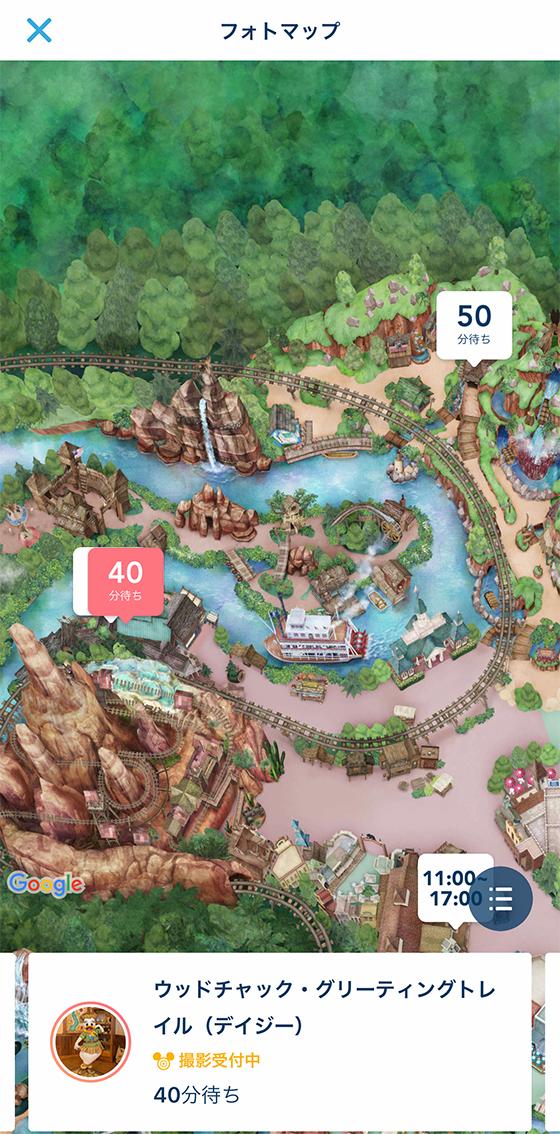 ディズニーリゾート公式アプリのフォトマップ