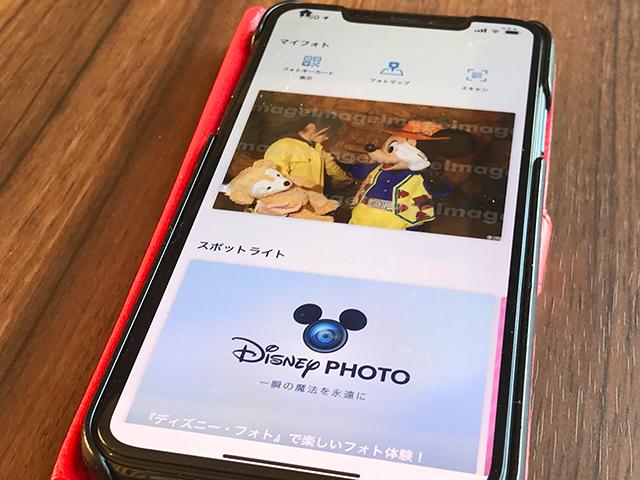 ディズニー公式アプリのマイ・フォト