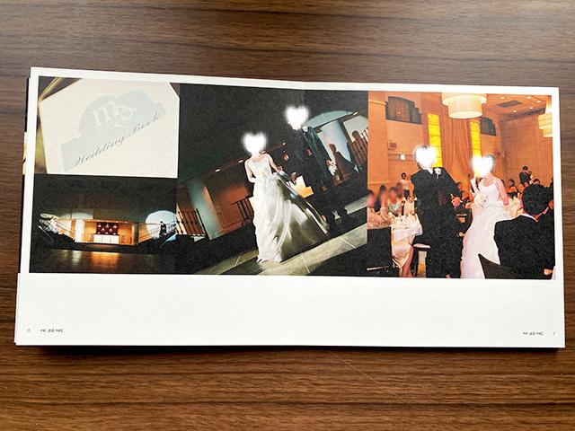 フォトバックのフォリオでつくる結婚式のアルバム