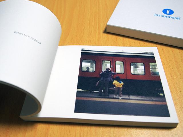 Instantbook(インスタントブック)