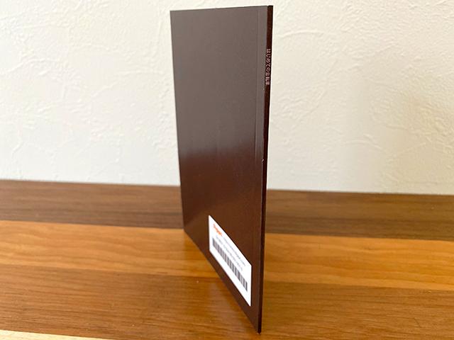 本体価格1冊100円の「デジプリフォトブック」A6縦24ページ