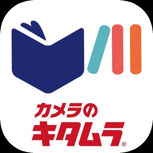 フォトブック作成アプリ YearAlbum(イヤーアルバム) - KITAMURA Co.,LTD.