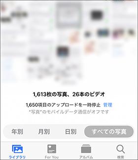 アップロード に を 中 icloud 項目 Apple Musicの雲マークって何?ダウンロードできない場合の対処法