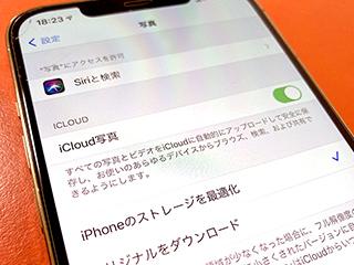 iCloud写真を利用中のiPhone標準写真アプリ